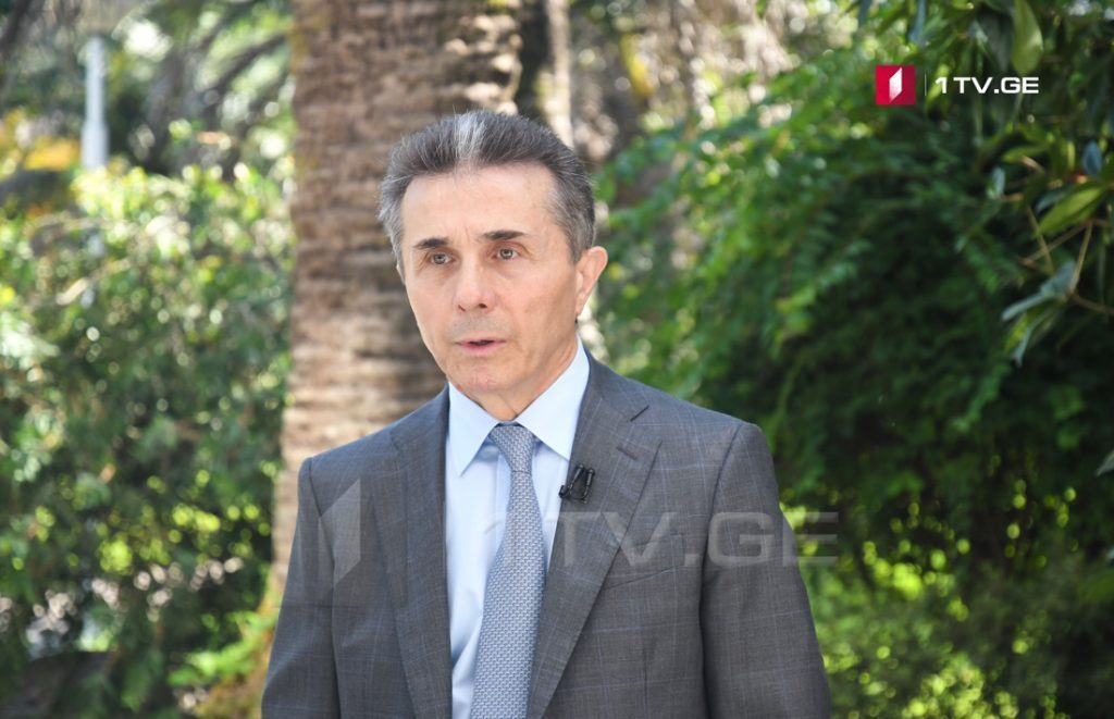 French President awards Bidzina Ivanishvili the Knight of the Legion of Honour