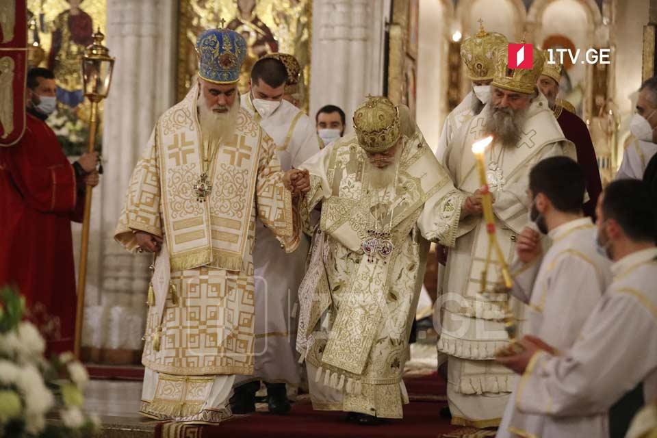 ილია მეორემ მოსახლეობას შობის დღესასწაული მიულოცა