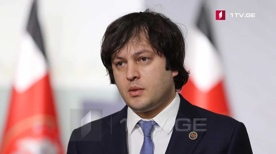 MP Kobakhidze: Int'l friends pushed Georgian ex-president to step down
