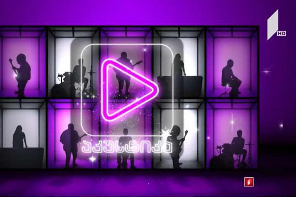 რადიო აკუსტიკა - ათი ყველაზე პოპულარული სიმღერა აკუსტიკის ისტორიაში