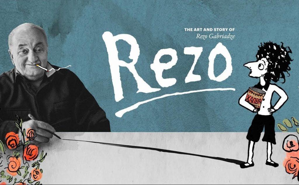 Rezo Gabriadze's film available on Netflix