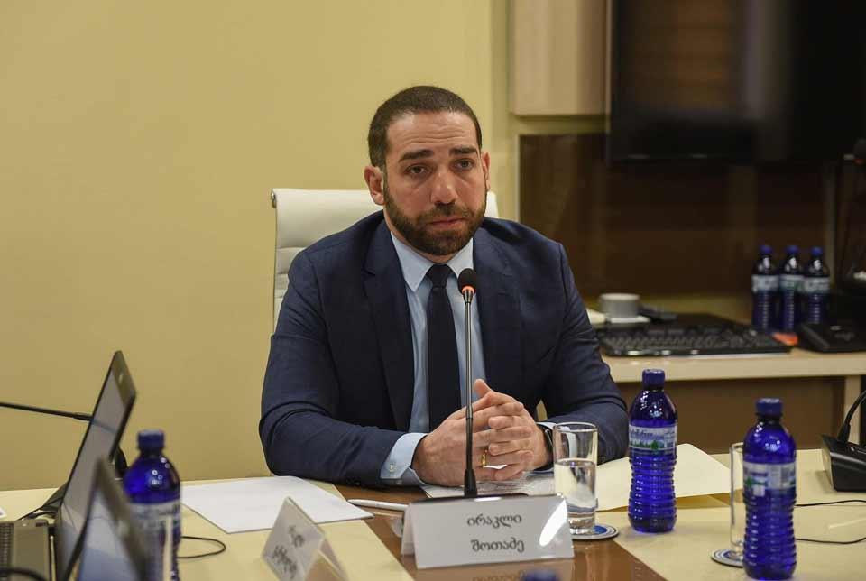 ირაკლი შოთაძე საპროკურორო საბჭოს სხდომაზე პროკურატურის 2020 წლის საქმიანობის ანგარიშს წარადგენს