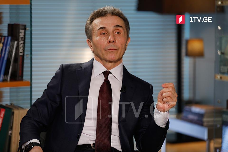 Ivanishvili recalls David Gareji dispute