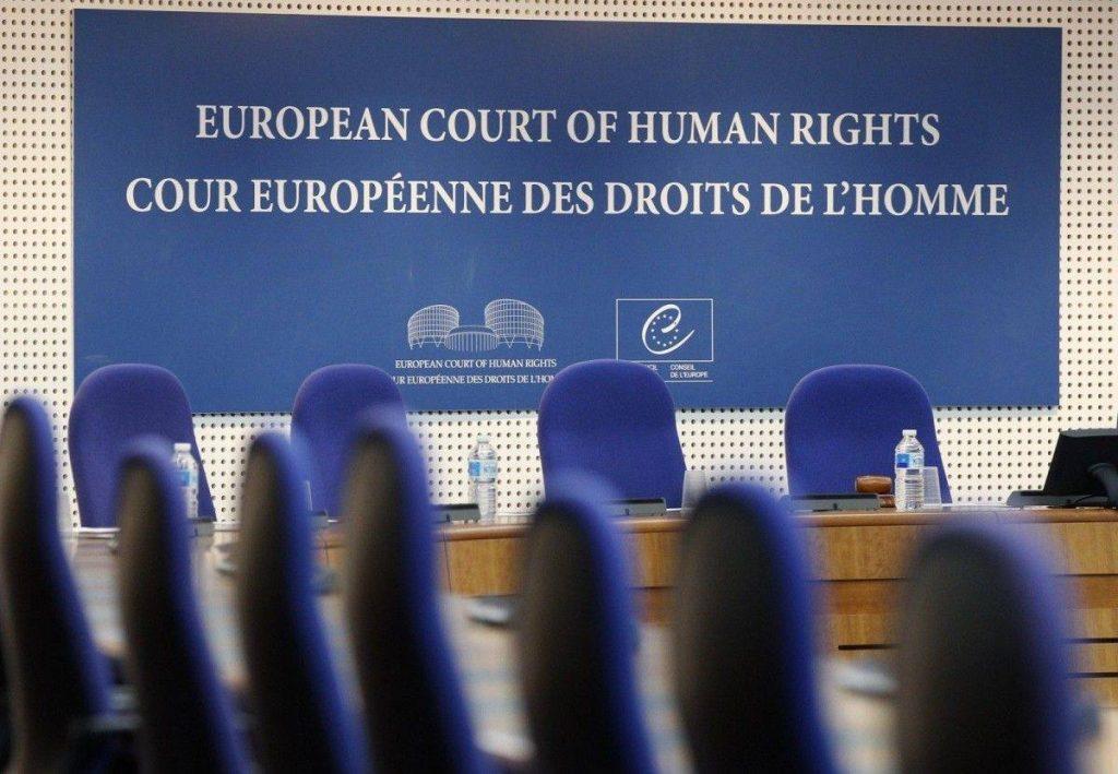 ყირიმთან დაკავშირებით რუსეთის წინააღმდეგ უკრაინის სარჩელი ევროპულმა სასამართლომ ნაწილობრივ დასაშვებად ცნო