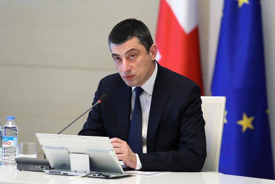 Георгий Гахария - Сегодня международный суд впервые оценит российско-грузинскую войну 2008 года, что должно стать новым этапом в борьбе за деоккупацию страны