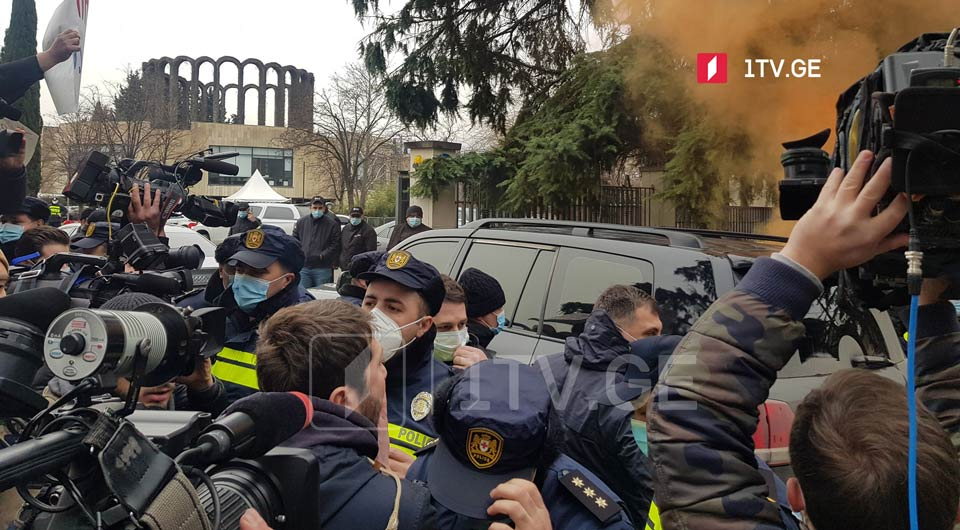 Civil activists hold protest at ExpoGeorgia