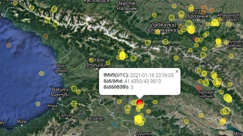 В Грузии произошло землетрясение