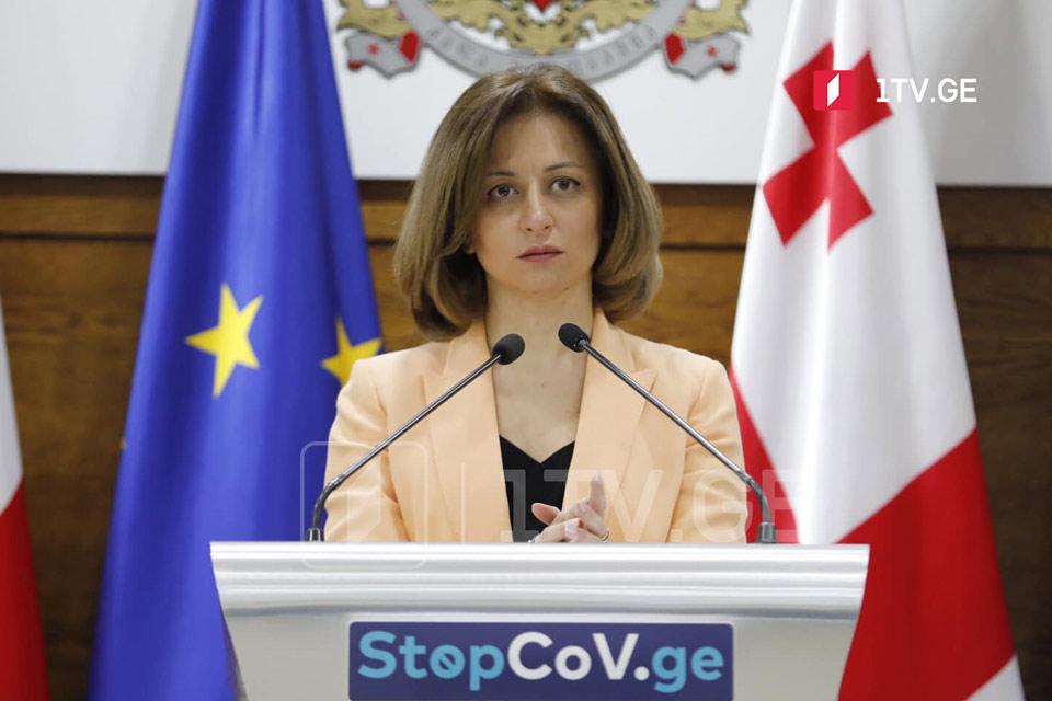 Правительство утвердило национальный план по внедрению вакцины против COVID-19