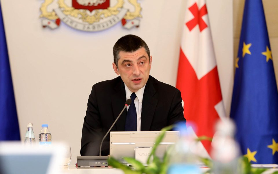 Georgian PM sends letter to U.S. President