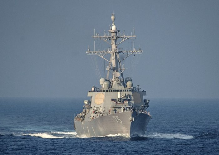 US Navy Warship USS Donald Cook enters the Black Sea