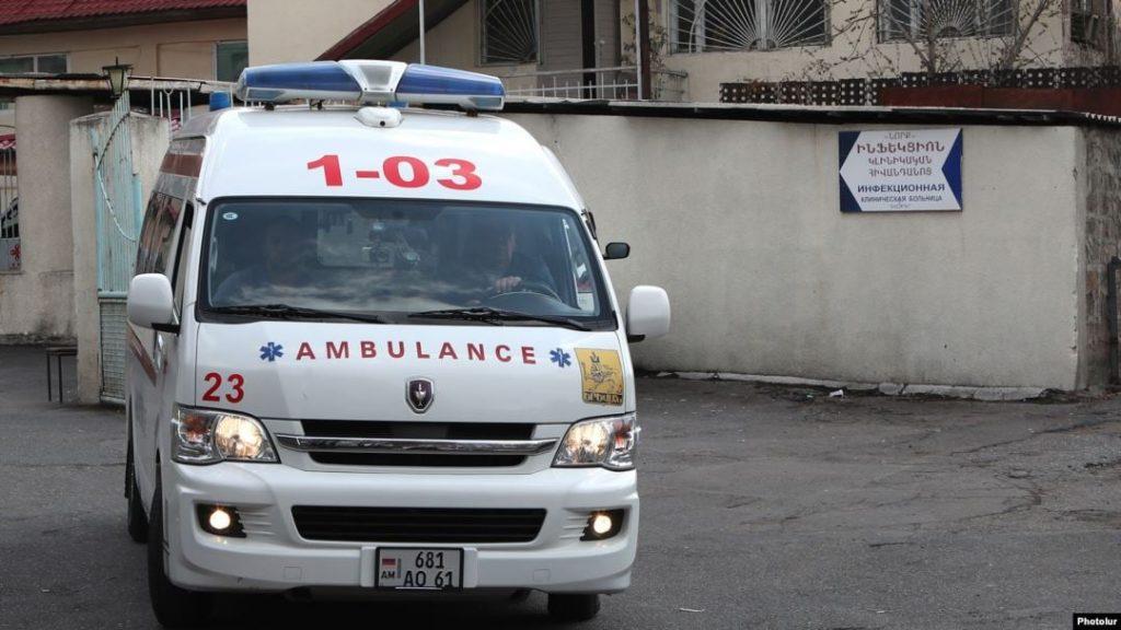 სომხეთში გასულ დღე-ღამეში კორონავირუსის 127 ახალი შემთხვევა გამოვლინდა, გარდაიცვალა ცხრა პაციენტი