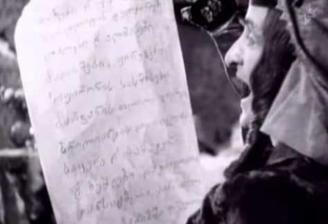 """რადიო ექსპრესი - ქართველი ბანოვანები და """"მზითევის"""" ევოლუცია"""