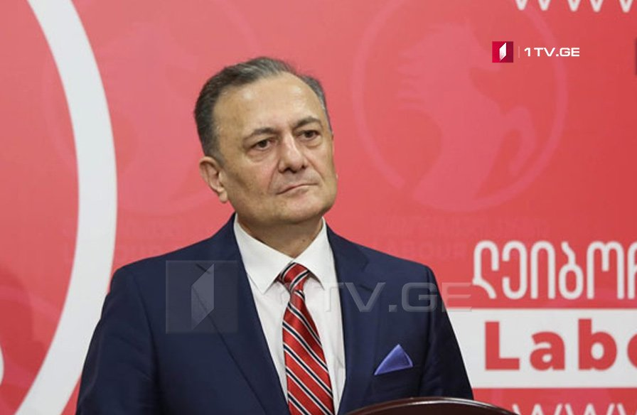 Labor Party predicts people's parliament to form