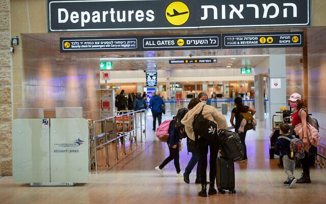 კორონავირუსის ახალი ვარიანტის გავრცელების საშიშროების გამო, ისრაელის ხელისუფლებამ ბენ გურიონის აეროპორტი დახურა