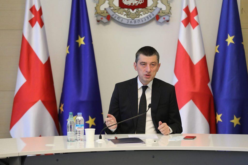 Giorgi Qaxariya  - ABŞ Gürcüstanın strateji partnyorudur, son on illər ərzində bu cür keyfiyyətli, yüksək sıviyyəli əlaqələrimiz olmayıb