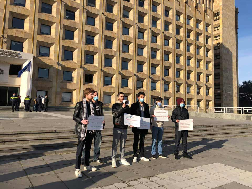 Students rally at Government Administration