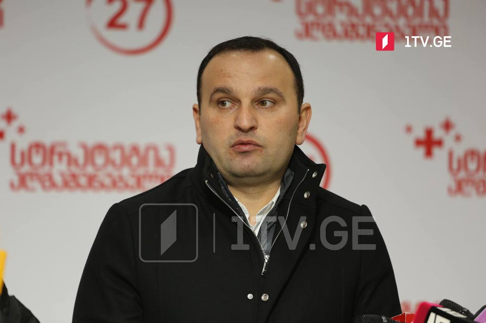 Strategy Aghmashenebeli: Snap elections to be a must, but date to be negotiable