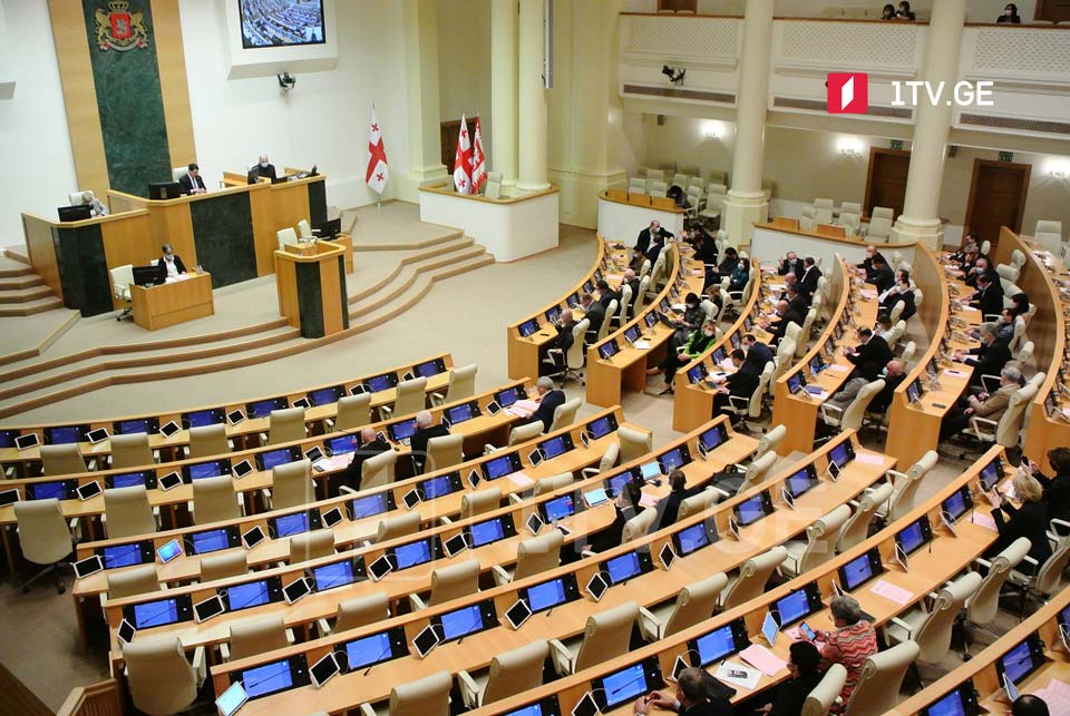 Georgian Parliament to approve new Cabinet