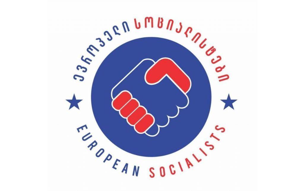 """პარტია """"ევროპელი სოციალისტები"""" """"თბილისი პრაიდთან"""" დაკავშირებით განცხადებას ავრცელებს"""