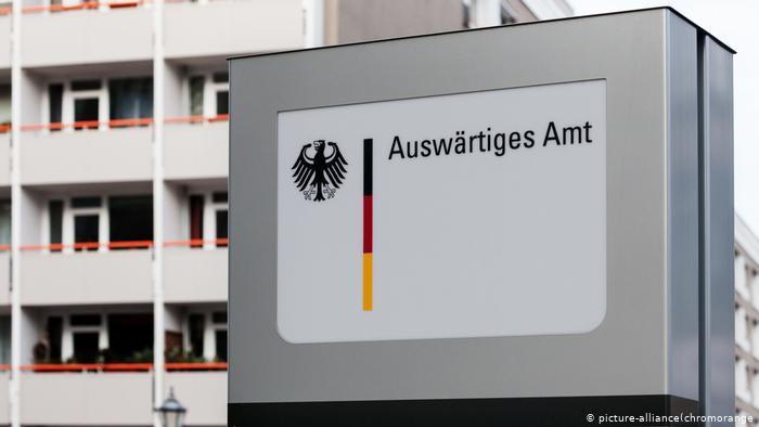 """გერმანია """"კოვაქსის"""" ფარგლებში ვაქცინის 18 სახელმწიფოსთვის, მათ შორის, საქართველოსთვის გადაცემას მიესალმება"""