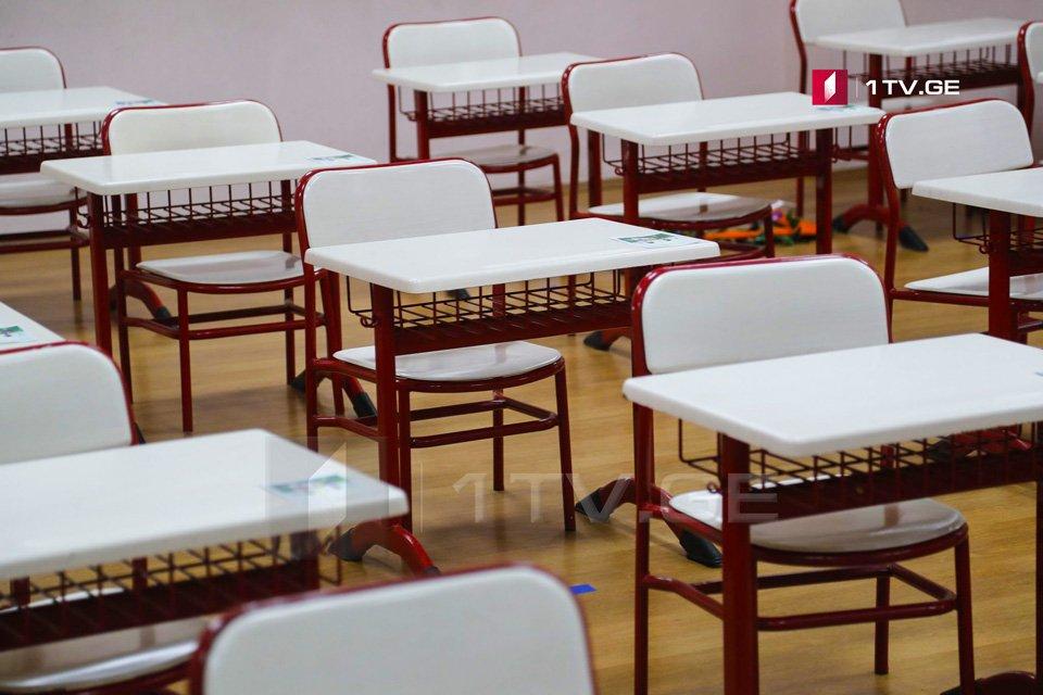 სამეგრელო-ზემო სვანეთში 27 საჯარო სკოლა სწავლების დისტანციურ რეჟიმზე გადავიდა