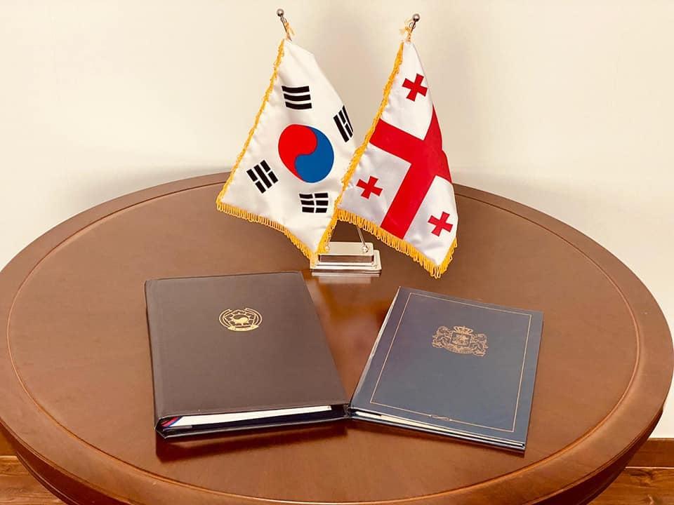 საქართველოსა და კორეას შორის საჰაერო მიმოსვლის შესახებ შეთანხმება გაფორმდა