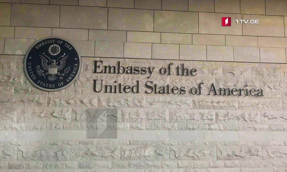Посольство США - Призываем все заинтересованные стороны добросовестно подключиться к процессу реформ