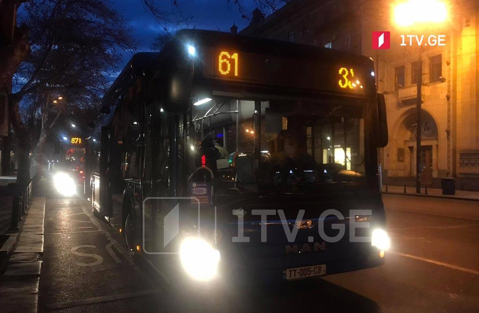 Public transport resumes in Georgia