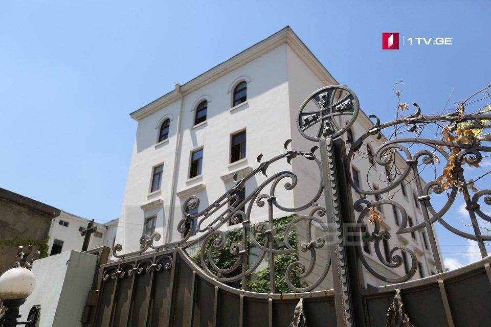 Патриархия Грузии обжалует решение суда о переводе бенефициаров из детского пансиона в Ниноцминда