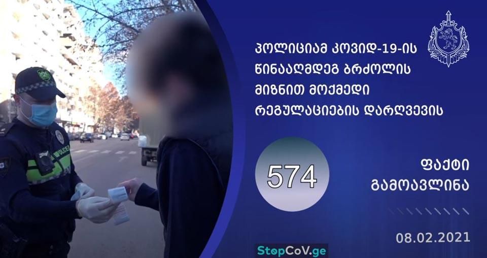 DİN koronavirusa qarşı mübarizə məqsədi ilə qüvvədə olan requlasiyaların pozulmasının 574 faktını aşkar etdi