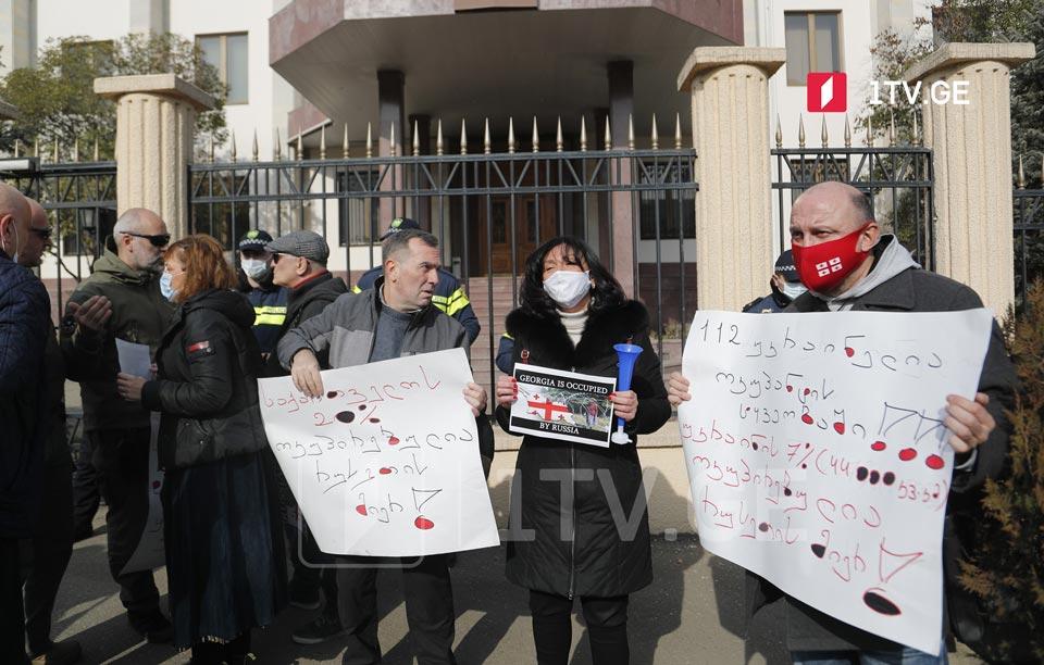 რუსეთის საელჩოს ყოფილ შენობასთან აქცია მიმდინარეობს