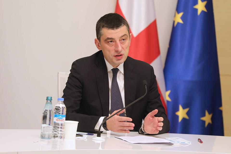 Giorgi Gakharia hopes his resignation to deescalate situation