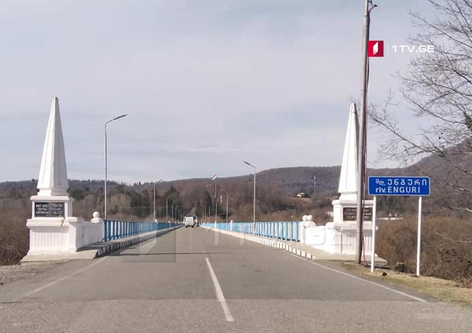 На Ингурском мосту открылся т.н переход