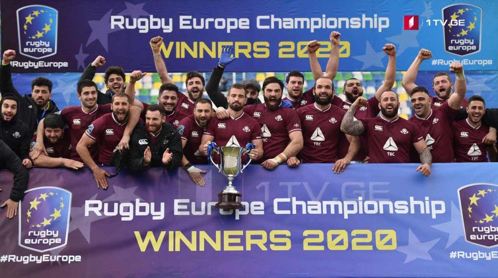 """2021 წლის """"რაგბი ევროპის ჩემპიონატის"""" განრიგი"""