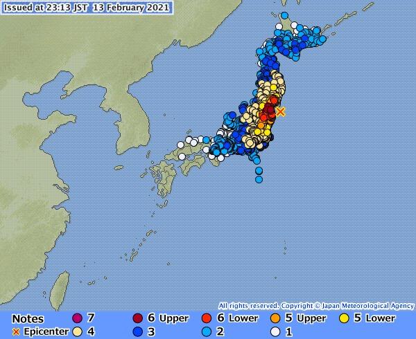 იაპონიაში 7.1 მაგნიტუდის სიმძლავრის მიწისძვრა მოხდა