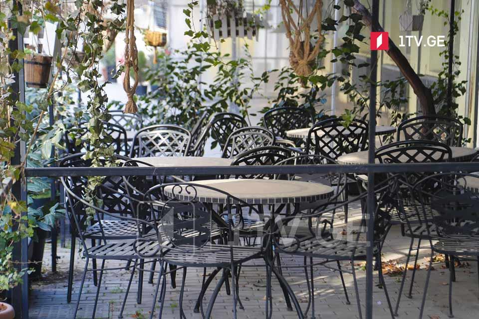 თბილისში ღია კაფეების მფლობელები წლის ბოლომდე მუნიციპალიტეტისთვის გადასახდელი იჯარისგან გათავისუფლდებიან