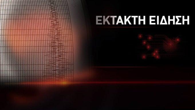 საბერძნეთში 5,5 მაგნიტუდის სიმძლავრის მიწისძვრა მოხდა