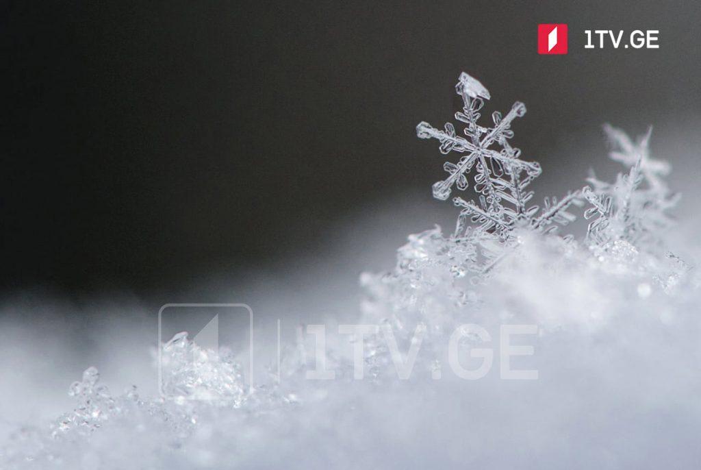 როგორ წარმოიქმნება თოვლი — #1tvმეცნიერება