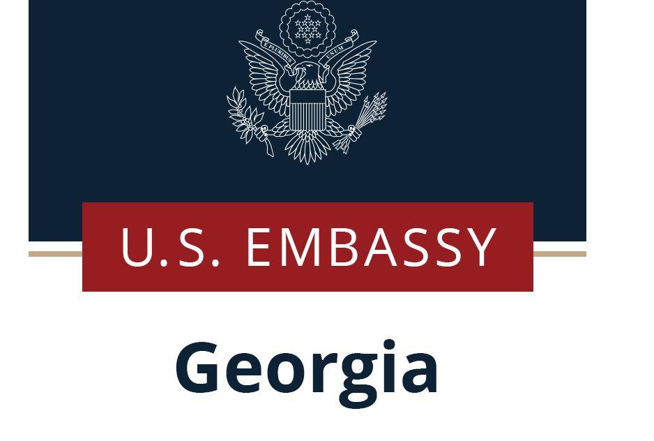 Посольство США в Грузии - Призываем власть и оппозицию проявить максимальную сдержанность в связи с сегодняшним решением суда