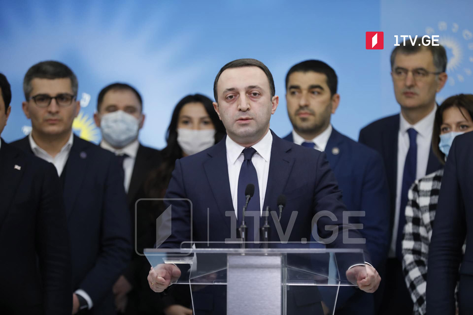Georgian prime ministerial candidate vows to solve challenges