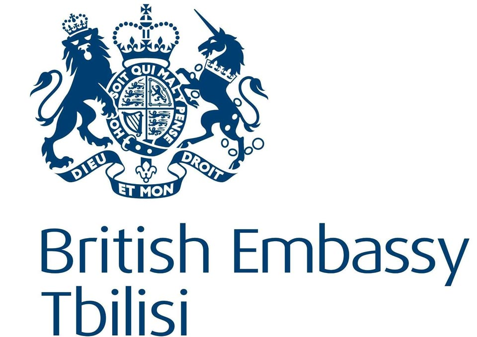British Embassy urges political actors to act responsibly