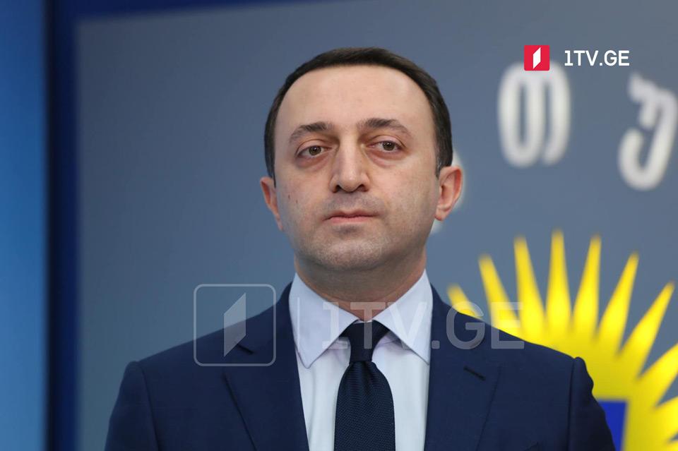 Ираклий Гарибашвили - Ника Мелия - криминал, которого объявили председателем партии