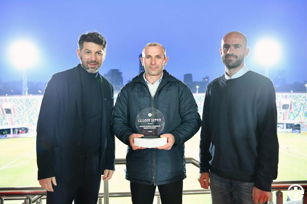 პრიზები ფეხბურთში განვითარებისთვის - კობიაშვილმა GFF Awards-ის ნომინანტები დააჯილდოვა