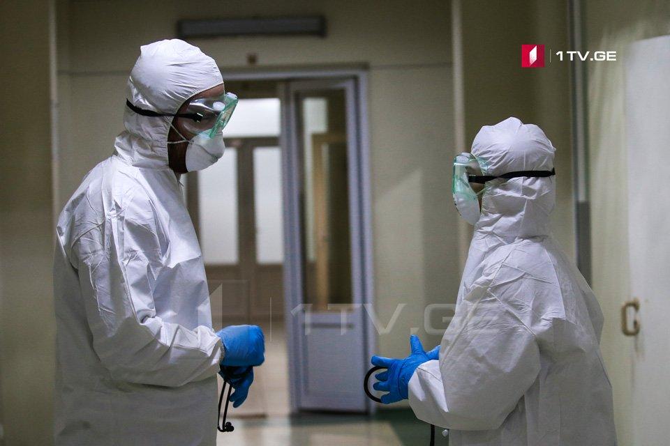 В Грузии выявлен 461 новый случай коронавируса, выздоровели 163 пациента