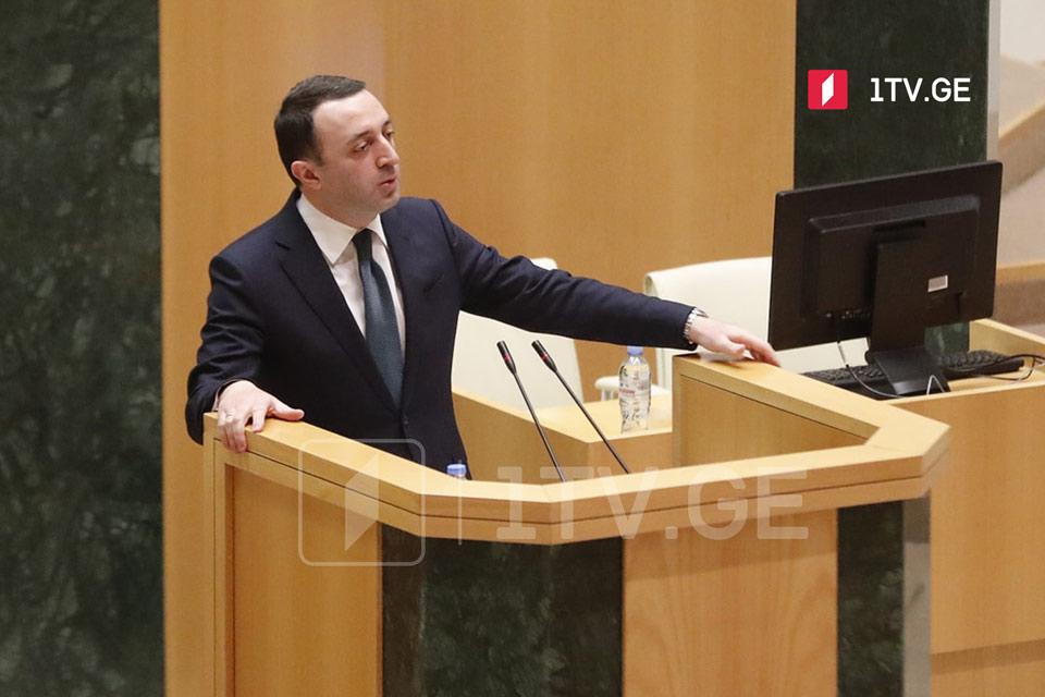 Ираклий Гарибашвили - Верю, что Ильхам Алиев и мы примем разумное решение