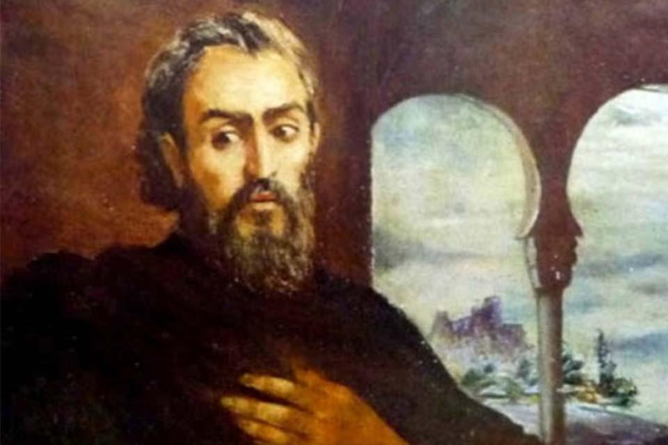#სახლისკენ - შუა საუკუნეების ქართული ფილოსოფია