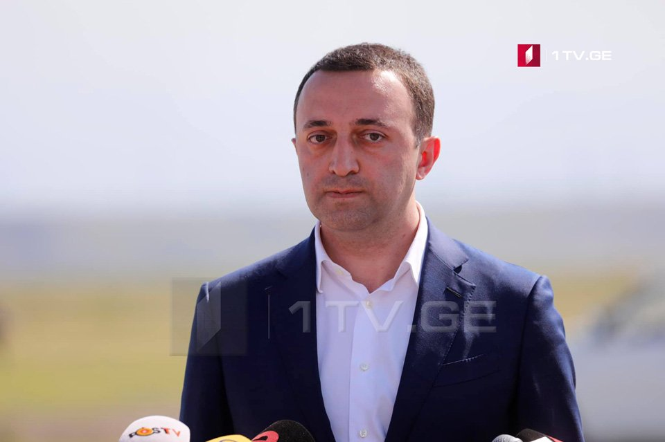 İrakli Ğaribaşvili - bu gün onun şahidi olduq ki, hüquqi, güclü dövlətik