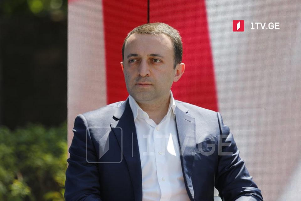 Ираклий Гарибашвили - Грузия всегда была сторонником мирного сотрудничества и сосуществования на Южном Кавказе, и этот курс будет продолжен и в будущем