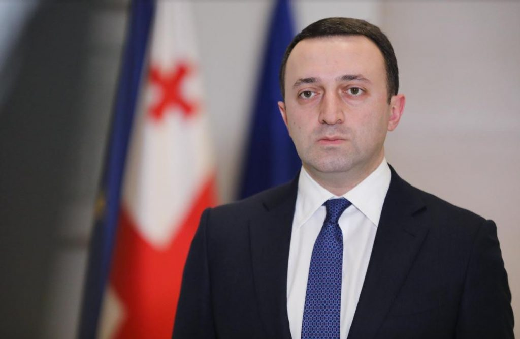 Georgian PM calls opposition for dialog, not confrontation
