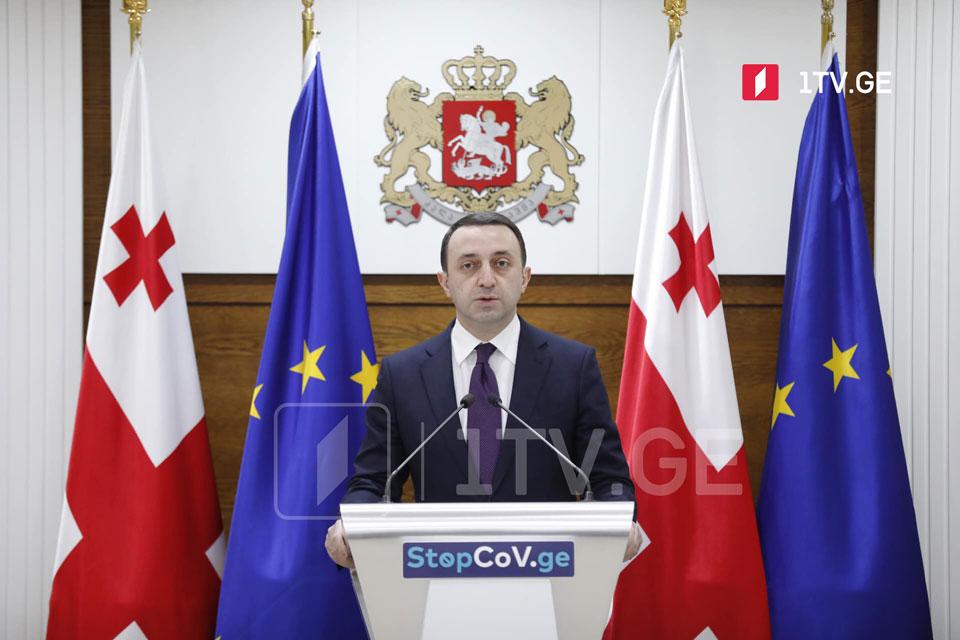 Ираклий Гарибашвили надеется на конструктивный диалог